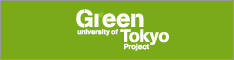 Green University of Tokyo Project